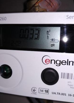 Установка и оформление механических счетчиков тепла для квартир