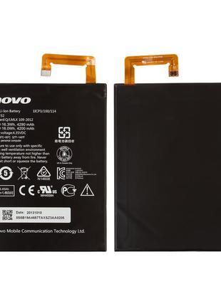 Аккумулятор Lenovo L13D1P32 A5500 IdeaTab / A8-50F / A8-50 4290 m
