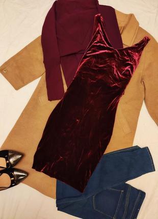 Велюровое платье бордо марсала бургунли винное бордовое с топом