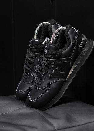 Зимние мужские кроссовки нью беленс чёрные new balance 574 black