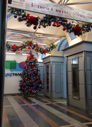 Посуточная аренда новогодних ёлок Киев