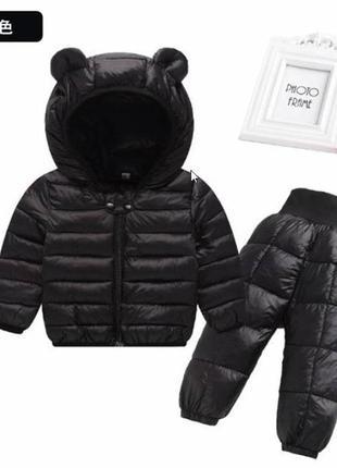 Демисезонный комплект куртка+штаны черный