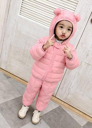 Демисезонный комплект куртка+штаны розовый