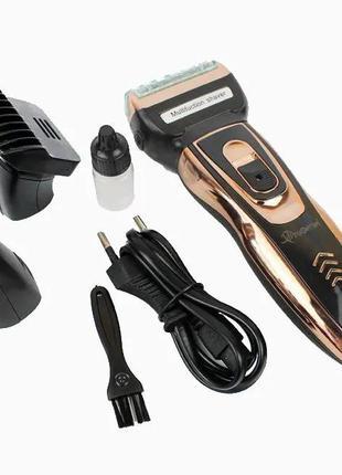 Машинка для стрижки волос 3в1 GM 595, аккумуляторная