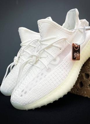 Белые мужские кроссовки yeezy boost