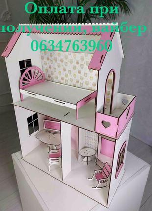 Акция!Мебель и обои в подарок!Кукольный домик,домик для кукол лол