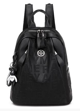 Женский рюкзак городской черный кожзам