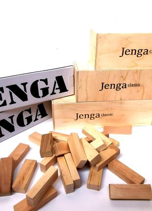 Акция! Дженга, джанга, вежа, Башта, jenga, vega, настольные игры