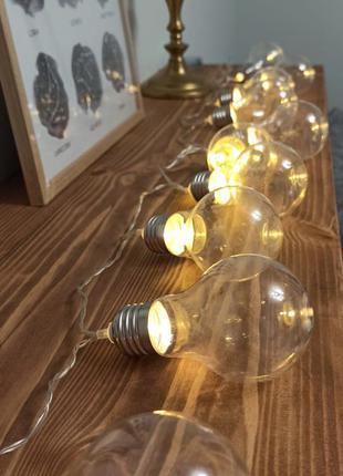 Гирлянда ретро лампочки