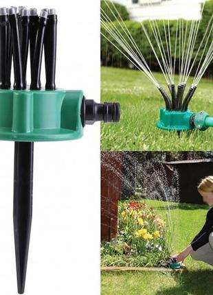 Ороситель Water Sprinklers 360 для полива распылитель дождеватель