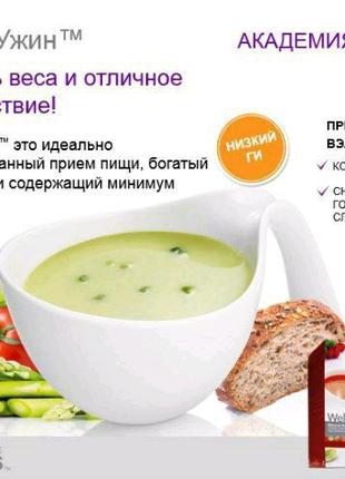 Суп Natural Balance