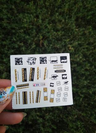 Слайдеры для дизайна ногтей.