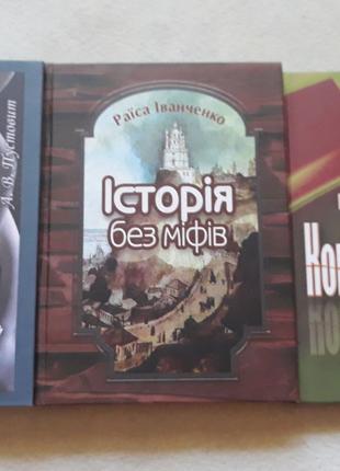 Новые книги учебники МАУП