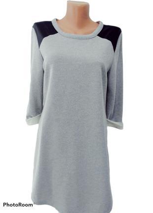 Сукня жіноча: ATMOSPHERE