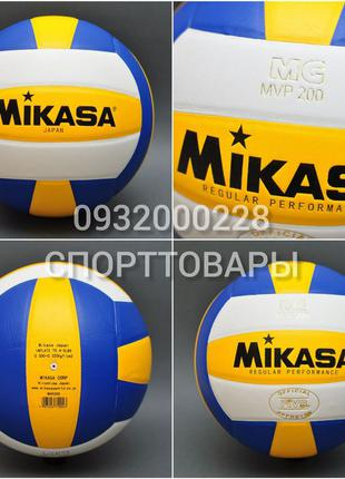 Мяч волейбольный Микаса/Mikasa MVP200