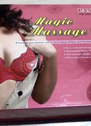 Массажер для увеличения груди Magic Massage Bra