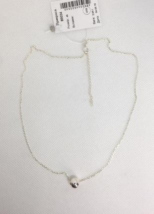 Новая серебряная цепочка якорка шарик 40-45 см серебро 925 пробы