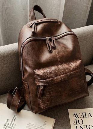 Рюкзак женский городской коричневый