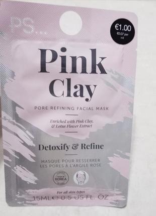 Очищающая маска для лица с розовой глиной
