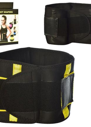 Неопреновый пояс для похудения на липучке Hot Shapers Belt Power