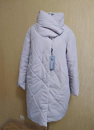 Модная женская демисезонная куртка одеяло кремовая бежевая сир...