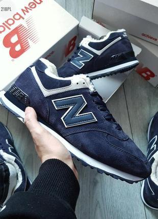 Зимние new balance 574 blue кроссовки нью беленс с мехом, зима.