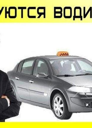Водитель на авто компании.