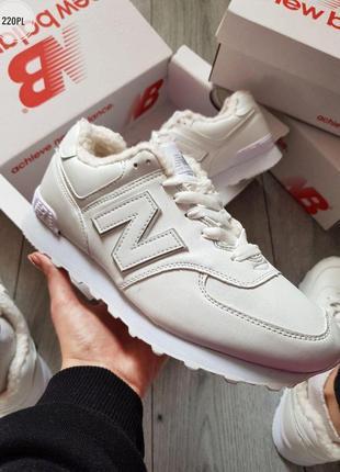 New balance 574 white зима. кроссовки мужские зимние белые нью...