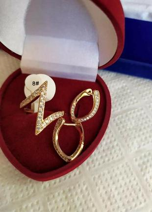 Набор,серьги,кольцо,позолота