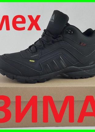 Мужские зимние кроссовки ботинки