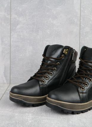 Ботинки кожаные подростковые