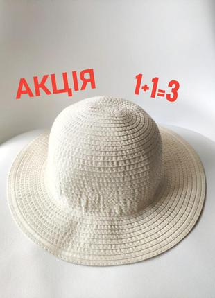 Трендова панама(шляпа)