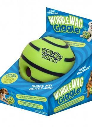 Игрушка для собак мяч хихикающий Wobble Wag
