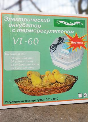 Электрический Инкубатор с Терморегулятором и Обдувом Vimar VI-60