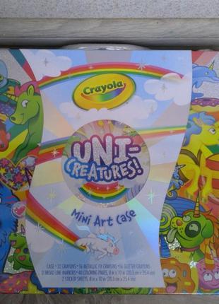 Набор для творчества чемодан крайола crayola Mini Art Set