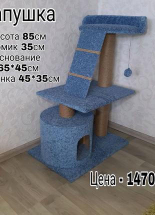 Когтеточки, комплексы для кошек, кошачьи домики, на заказ