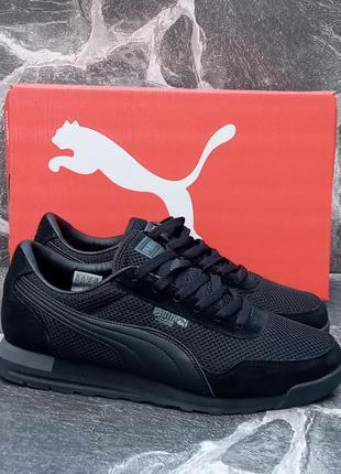 Мужские кроссовки puma jogger черные,весенние