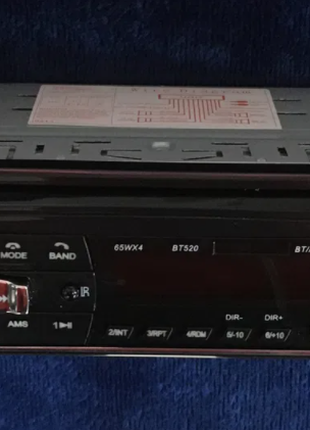 Автомагнитола JSD-520 - BlueTooth 65Вт*4 с пультом
