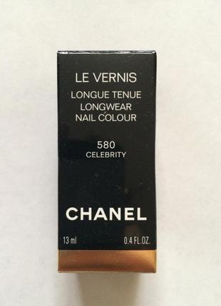 Chanel - le vernis 580 celebrity -лак для ногтей