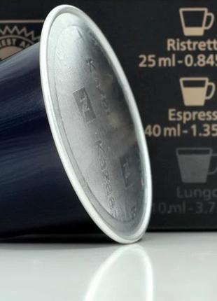 ᐉ Кофе в капсулах Nespresso Kazaar 12 (тубус) 10 шт