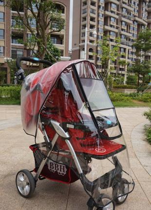 Универсальный дождевик на коляску люльку / Дождевик для коляски /