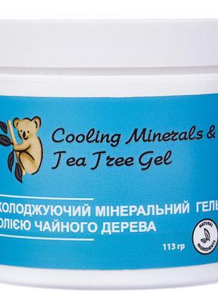 Обезболивающий минеральный гель с маслом чайного дерева ( сша )