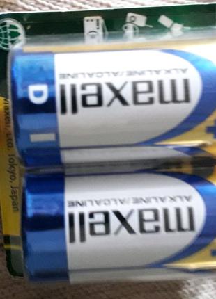 Батарейки maxell.