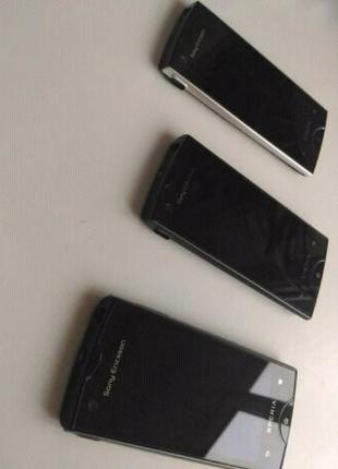 Sony Xperia ST18i rei