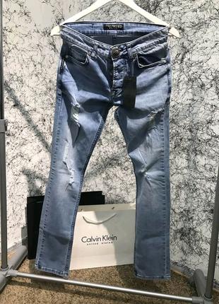 Jeans Philipp Plein Button Blue