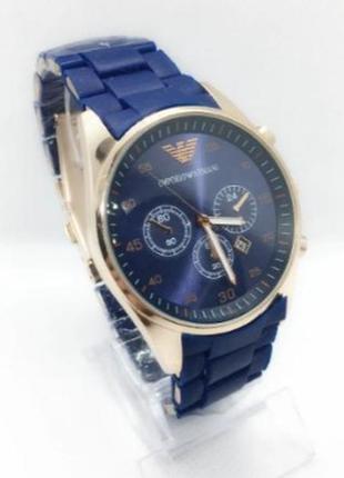 Часы унисекс синие