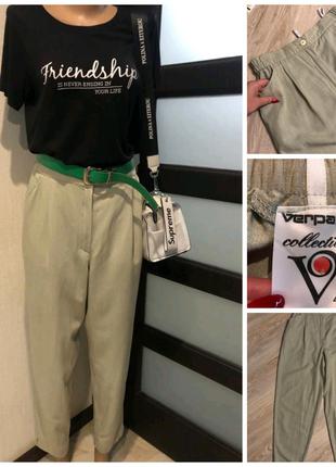 Тонкие лёгкие брюки штаны бананы