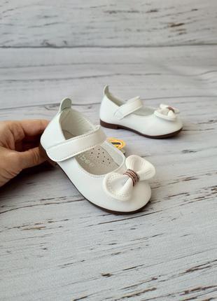 """""""туфли для девочек clibee"""