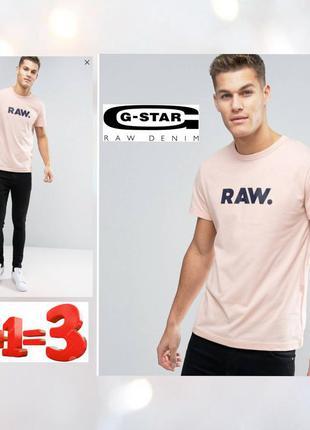 ❤1+1=3❤  мужская футболка g-star raw holorn