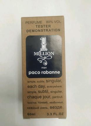 Тестер мужской Paco Rabanne 1 Million (Пако Рабанн 1Миллион),60 м